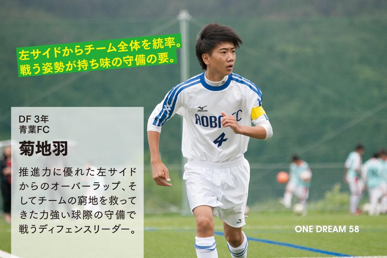 15_OD_04_kikuchi